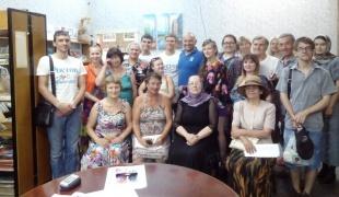 Приняли участие в Десятой региональной правозащитной Ассамблее
