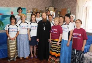Женский реабилитационный Центр