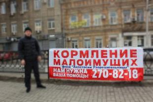С 1 ноября в районе Центрального рынка Ростова по сложившейся традиции в холодное время года начинаем помогать малоимущим и бездомным