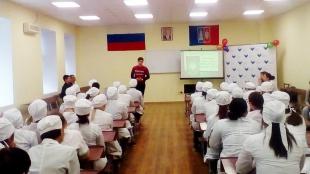 В колледже ФГБОУ ВО РостГМУ Минздрава России провели профилактический лекторий