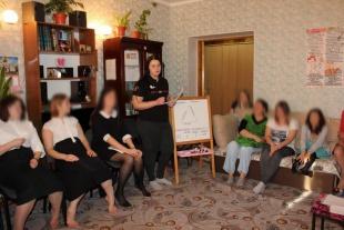 Провели очередное родительское собрание в женском центре «Ростов без наркотиков»