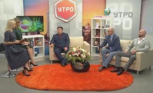 В программе УТРО телеканала Дон 24 Станислав Горяинов рассказал о работе реабилитационных центров