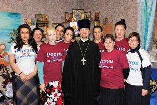 Клирик Троицкого храма посетил женский реабилитационный Центр