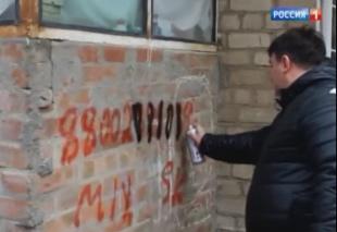 Почему купить наркотики в г. Ростове-на-Дону стало легче и проще?