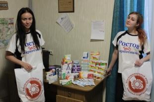 Спасибо фонду «Николая Чудотворца» за поддержу и сотрудничество с организацией «Ростов без наркотиков»