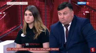 С. В. Горяинов о запрете снюсов в программе «Андрей Малахов. Прямой эфир»