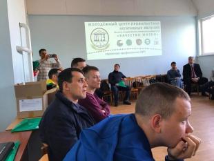 Приняли участие в 3-х дневном семинаре
