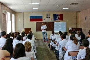 Антинаркотическая профилактика в колледже «Ростовского государственного медицинского университета»