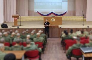 Провели профилактический лекторий для военнослужащих воинской части №3660