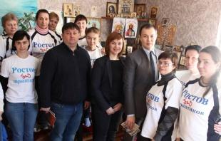 С деятельностью организации «Ростов без наркотиков» познакомился Шафиров Леонид Александрович