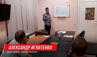 Александр Игнатенко провёл очередное занятие взаимной поддержки SMART Recovery при различных типах зависимого поведения