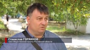 Провели рейд по ростовским аптекам