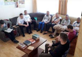 Борис Мирошниченко посетил мужской реабилитационный центр