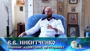 Психолог-аддиктолог, психотерапевт В.В. Никитченко провёл беседу с резидентами ростовского мужского реабилитационного Центра