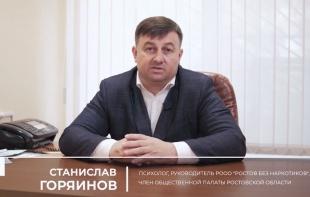 С.В. Горяинов об особенностях женской реабилитации наркозависимых